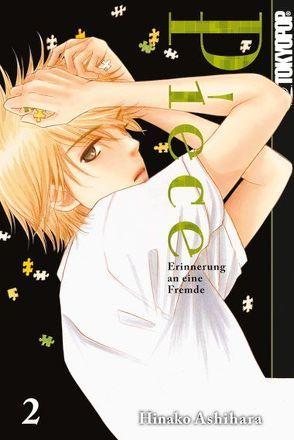 Piece – Erinnerung an eine Fremde 02 von Ashihara,  Hinako