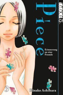 Piece – Erinnerung an eine Fremde 03 von Ashihara,  Hinako