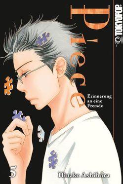 Piece – Erinnerung an eine Fremde 05 von Ashihara,  Hinako