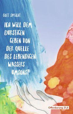 Plakat zur Jahreslosung 2018 von Heinicke-Baldauf,  Inge