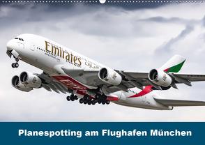 Planespotting am Flughafen München (Wandkalender 2020 DIN A2 quer) von Eger,  Konrad