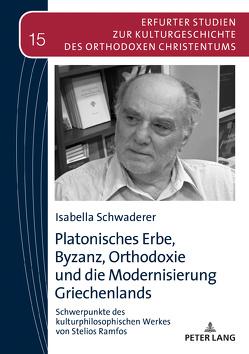 Platonisches Erbe, Byzanz, Orthodoxie und die Modernisierung Griechenlands von Schwaderer,  Isabella