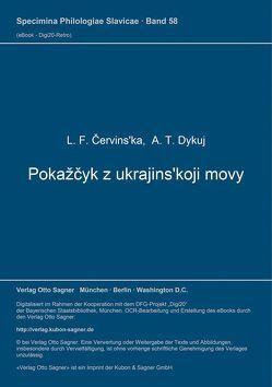 Pokažčyk z ukrajins'koji movy von Cervinèka,  Charkiw L., Dykuj,  A. T.