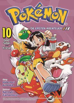 Pokémon – Die ersten Abenteuer von Araiwa,  Gyo, Kusaka,  Hidenori, Yamamoto,  Satoshi