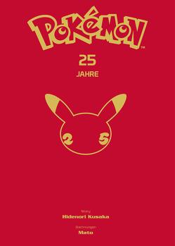 Pokémon – Die ersten Abenteuer: 25 Jahre Sonderausgabe (im Schuber) von Araiwa,  Gyo, Kusaka,  Hidenori, Yamamoto,  Satoshi