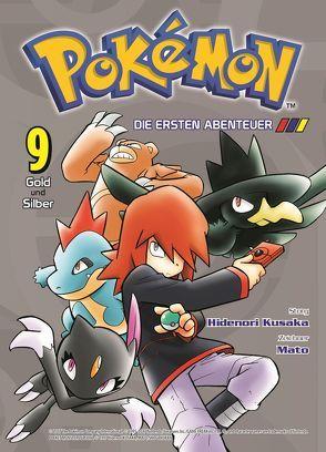 Pokémon – Die ersten Abenteuer von Araiwa,  Gyo, Kusaka,  Hidenori, Mato
