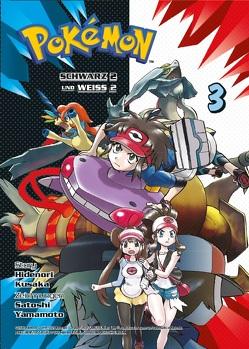 Pokémon Schwarz 2 und Weiss 2 von Kusaka,  Hidenori, Yamamoto,  Satoshi