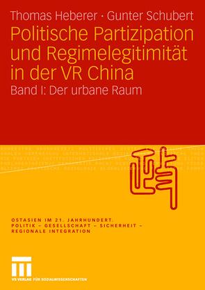 Politische Partizipation und Regimelegitimität in der VR China von Heberer,  Thomas, Schubert,  Gunter