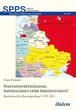 Positionsverteidigung, Imperialismus oder Irredentismus? von Preissler,  Franz, Umland,  Andreas