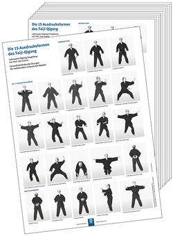 Poster – Die 15 Ausdrucksformen des Taiji-Qigong (10 Stück DIN A3) von Guorui,  Jiao, Hildenbrand,  Dr. Gisela