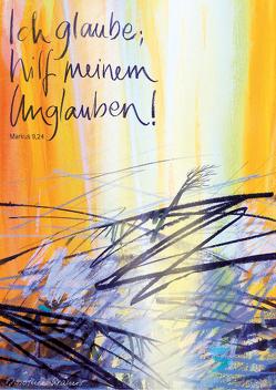 Postkarte Jahreslosung 2020 von Krämer,  Dorothee