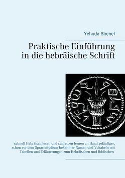 Praktische Einführung in die hebräische Schrift von Shenef,  Yehuda