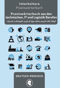 Praxiswörterbuch aus den technischen, IT und Logistik Berufen