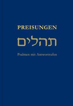 Preisungen von Joppich, Godehard, Reich, Christa, Sell, Johannes