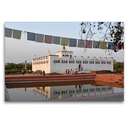 Premium Textil-Leinwand 120 x 80 cm Quer-Format Der Maya-Devi-Tempel mit der Ashoka-Säule in Lumbini gilt als Geburtsort von Buddha | Wandbild, HD-Bild auf Keilrahmen, Fertigbild auf hochwertigem Vlies, Leinwanddruck von Ulrich Senff