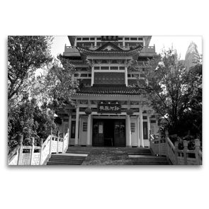 Premium Textil-Leinwand 120 x 80 cm Quer-Format Traditioneller chinesischer Tempel | Wandbild, HD-Bild auf Keilrahmen, Fertigbild auf hochwertigem Vlies, Leinwanddruck von Ralf Wittstock