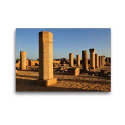 Premium Textil-Leinwand 45 x 30 cm Quer-Format Al-Baleed Archäologischen Park | Wandbild, HD-Bild auf Keilrahmen, Fertigbild auf hochwertigem Vlies, Leinwanddruck von Juergen Woehlke