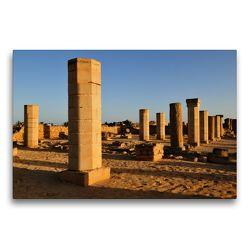 Premium Textil-Leinwand 75 x 50 cm Quer-Format Al-Baleed Archäologischen Park | Wandbild, HD-Bild auf Keilrahmen, Fertigbild auf hochwertigem Vlies, Leinwanddruck von Juergen Woehlke