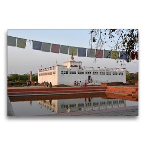 Premium Textil-Leinwand 75 x 50 cm Quer-Format Der Maya-Devi-Tempel mit der Ashoka-Säule in Lumbini gilt als Geburtsort von Buddha | Wandbild, HD-Bild auf Keilrahmen, Fertigbild auf hochwertigem Vlies, Leinwanddruck von Ulrich Senff
