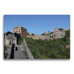 Premium Textil-Leinwand 75 x 50 cm Quer-Format Die Große Mauer bei Jinshanling | Wandbild, HD-Bild auf Keilrahmen, Fertigbild auf hochwertigem Vlies, Leinwanddruck von Roland Brack
