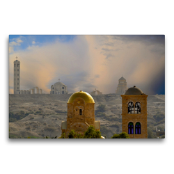 Premium Textil-Leinwand 75 x 50 cm Quer-Format Stelle der Taufe am Jordan | Wandbild, HD-Bild auf Keilrahmen, Fertigbild auf hochwertigem Vlies, Leinwanddruck von Johannes Ruße
