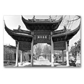 Premium Textil-Leinwand 90 x 60 cm Quer-Format Altes chinesisches Tor | Wandbild, HD-Bild auf Keilrahmen, Fertigbild auf hochwertigem Vlies, Leinwanddruck von Ralf Wittstock
