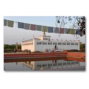 Premium Textil-Leinwand 90 x 60 cm Quer-Format Der Maya-Devi-Tempel mit der Ashoka-Säule in Lumbini gilt als Geburtsort von Buddha | Wandbild, HD-Bild auf Keilrahmen, Fertigbild auf hochwertigem Vlies, Leinwanddruck von Ulrich Senff