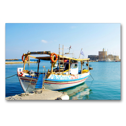 Premium Textil-Leinwand 90 x 60 cm Quer-Format Fischerboot   Wandbild, HD-Bild auf Keilrahmen, Fertigbild auf hochwertigem Vlies, Leinwanddruck von Nina Schwarze