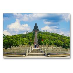 Premium Textil-Leinwand 90 x 60 cm Quer-Format Hongkong Bilder einer Metropole | Wandbild, HD-Bild auf Keilrahmen, Fertigbild auf hochwertigem Vlies, Leinwanddruck von Dirk Meutzner