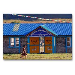 Premium Textil-Leinwand 90 x 60 cm Quer-Format Kalender 2020 der Nepal Kinderhilfe e.V. | Wandbild, HD-Bild auf Keilrahmen, Fertigbild auf hochwertigem Vlies, Leinwanddruck von Nicolle Range