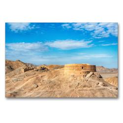 Premium Textil-Leinwand 90 x 60 cm Quer-Format Türme der Schweigens (Begräbnisstätte der Zoroastrier), Yazd   Wandbild, HD-Bild auf Keilrahmen, Fertigbild auf hochwertigem Vlies, Leinwanddruck von Guenter Guni