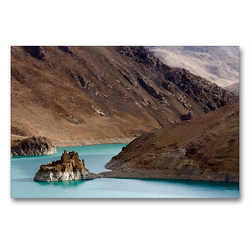 Premium Textil-Leinwand 90 x 60 cm Quer-Format Yang Chu | Wandbild, HD-Bild auf Keilrahmen, Fertigbild auf hochwertigem Vlies, Leinwanddruck von Katja ledieS