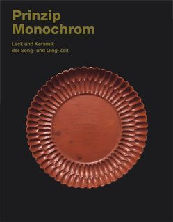 Prinzip Monochrom von Kopplin,  Monika