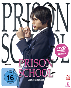 Prison School – Live Action – Gesamtausgabe – DVD Box (2 DVDs) [Limited Edition] von Iguchi,  Noboru