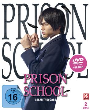 Prison School – Live Action – Gesamtausgabe – DVD Box (2 DVDs) [Limited Edition] von Iguchi,  Noboru