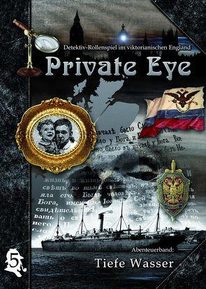 Private Eye – Tiefe Wasser von Escher,  Manfred, Meurer,  Tanja, Pelchen,  Ulrike, Schlüter,  Sylvia, Steines,  Jan Christoph
