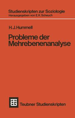 Probleme der Mehrebenenanalyse von Hummell,  Hans J.