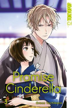 Promise Cinderella 03 von Tachibana,  Oreco