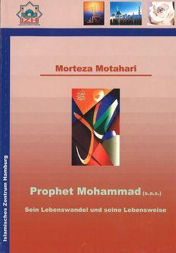 Prophet Mohammad (s.a.s.) von Khamehi,  Z, Motahari,  Morteza