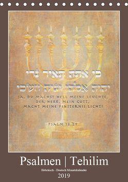 Psalmen Tehilim Hebräisch – Deutsch (Tischkalender 2019 DIN A5 hoch) von Switzerland. Marena Camadini,  Kavodedition