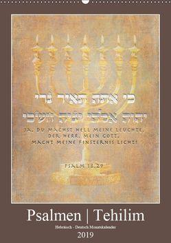 Psalmen Tehilim Hebräisch – Deutsch (Wandkalender 2019 DIN A2 hoch) von Switzerland. Marena Camadini,  Kavodedition