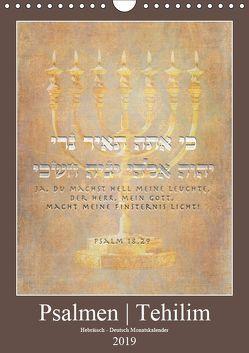 Psalmen Tehilim Hebräisch – Deutsch (Wandkalender 2019 DIN A4 hoch) von Switzerland. Marena Camadini,  Kavodedition