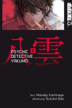 Psychic Detective Yakumo 01 von Kaminaga,  Manabu, Oda,  Suzuka