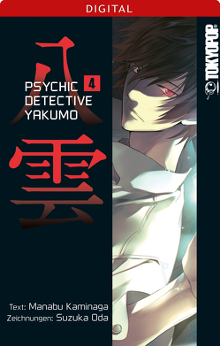Psychic Detective Yakumo 04 von Kaminaga,  Manabu, Oda,  Suzuka