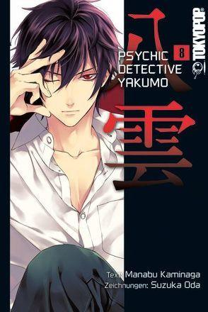 Psychic Detective Yakumo 08 von Kaminaga,  Manabu, Oda,  Suzuka