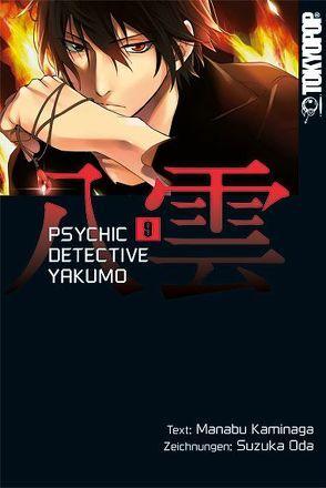 Psychic Detective Yakumo 09 von Kaminaga,  Manabu, Oda,  Suzuka