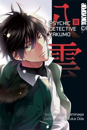 Psychic Detective Yakumo 11 von Kaminaga,  Manabu, Oda,  Suzuka