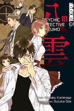 Psychic Detective Yakumo 13 von Kaminaga,  Manabu, Oda,  Suzuka