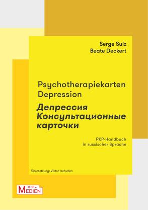Psychotherapiekarten Depression Russisch von Deckert,  Beate, Ischutkin,  Viktor, Sulz,  Serge K. D.