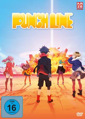 Punch Line – DVD-Gesamtausgabe von Uemura,  Yutaka